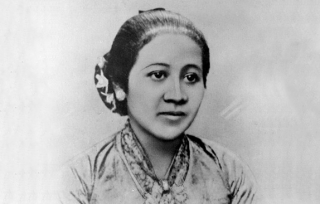 A portrait of Raden Ajeng Kartini. Source: Wikimedia Commons
